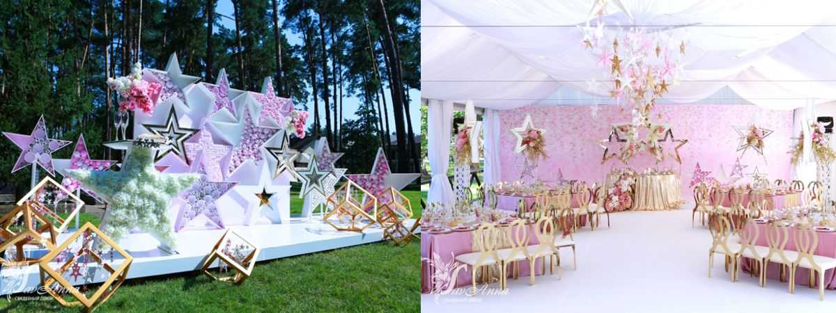 wedding decor 5